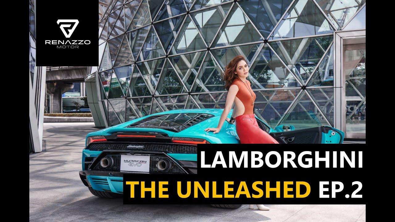 Lamborghini: The Unleashed EP.2 | แม่ชมขอรีวิว Lamborghini Huracán EVO ของพ่อน็อต