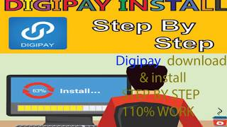 Digipay download  and install step by step 110% work