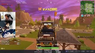 HACKER KILLS 42 PEOPLE WITH ATK 'FORTNITE HACKER' -Funny And Best Moments-