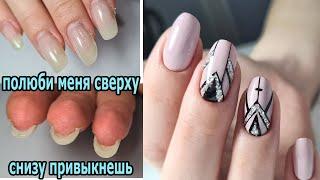 НОВИНКИ FIORE АКЦИЯ КОРРЕКЦИЯ после ОБУЧЕНИЯ ГЕОМЕТРИЯ на ногтях ТОП маникюр 2021