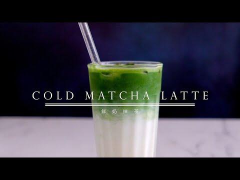 Холодный чай матча