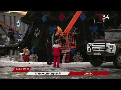 34 телеканал: На площади Героев Майдана в Днепре демонтируют главную елку
