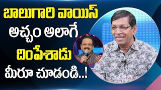 Jabardasth Shaking Seshu Imitates SP Balu Voice As It Is | Shaking Seshu Mimicry Performance