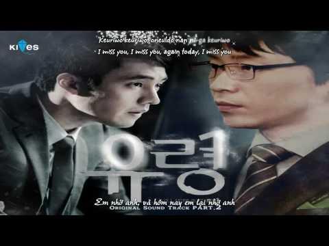 Never Cry   Shin Bora Ghost OST