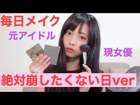 岡本尚子YouTube投稿サムネイル画像