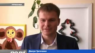 """День Святого Миколая у дитячому будинку """"Надія"""""""