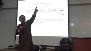 Ibrah Surah Ibrahim (23)