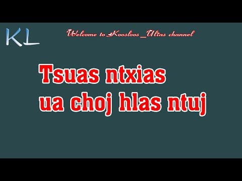 Tsuas ntxias ua choj hlas ntuj 2/6/2018 thumbnail
