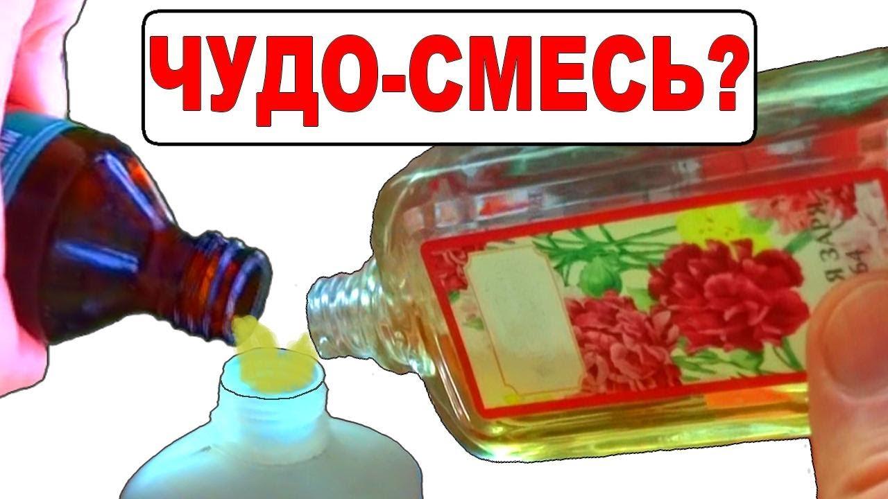 Отпугиватель комаров. Лучшее средство от комаров из трёх