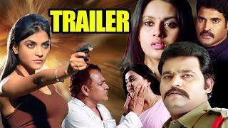 Naari Ka Badla | Official Trailer | Agnatham | 2019 New Released Full Hindi Dubbed Movie
