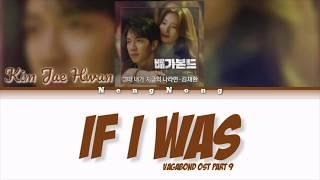 Kim Jae Hwan – If I Was (그때 내가 지금의 나라면) Easy Lyrics/가사 VagabondOST Part 9