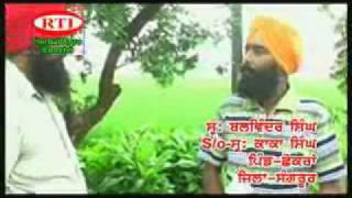 RTI Result Proof  Balwinder Chhokran