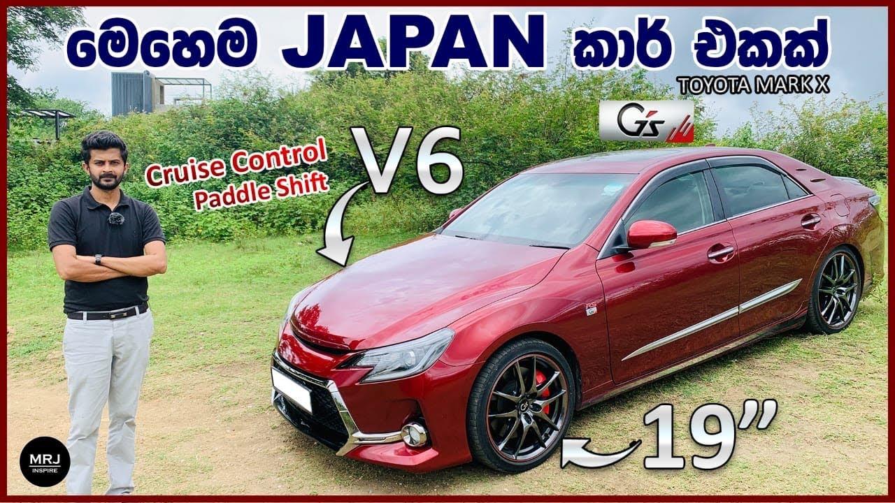 Toyota MARK X G Sport (G's) with V6 Engine.High End Luxury Sedan Full Review (Sinhala)MRJ inspire