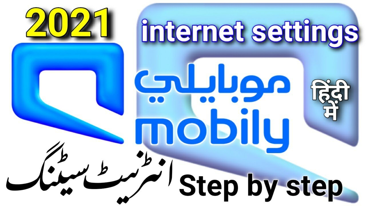 Mobily internet settings mobily apn setting for all for Mobilia internet