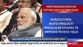 PM Modi interacts with scientists at IISER, Pune
