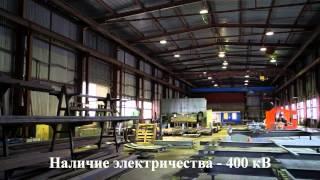 Продажа складского промышленного комплекса с участком земли(, 2015-08-14T12:17:23.000Z)