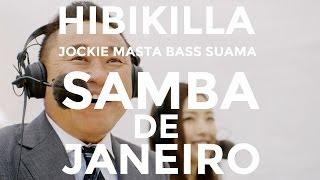 Hibikilla with Jockie MASTA BASS Suama - Samba de janeiro