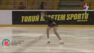 Фигуристка Анастасия Галустян завоевала бронзу турнира в Торуне
