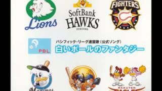 白いボールのファンタジー - 氏川風