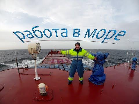 M/v Transdistinto Work At Sea / Работа в море