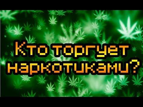 Игры торрент: скачать - Torrent-