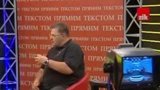 Отрезвление журналистов. На Донбассе идет гражданская война, а не АТО