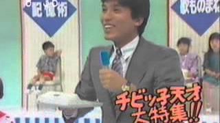 江森陽弘モーニングショー OP 1983.05.05