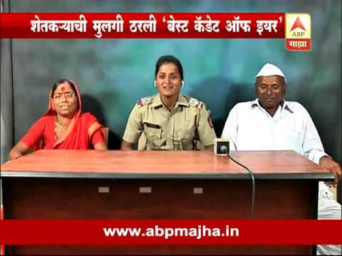 Nashik: Chat With Meena Tupe On Best Cadet In Police