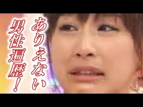 加藤綾子の過去の彼氏遍歴がけっこう凄い!