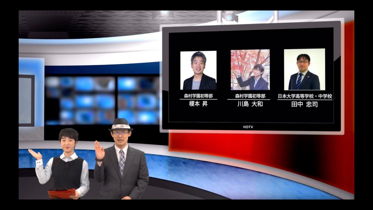 iTeachers TV 2021 新春スペシャル(第2回)を公開しました!
