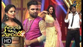 Sudheer,Vishnu priya,Pradeep,Sreemukhi Dance Performance | Ganapathi Bappa Morya | 25th August 2017