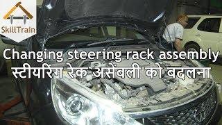 Steering Rack Adjustment