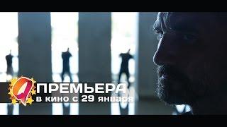 Кибер (2015) HD трейлер | премьера 29 января