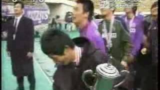 061224 Jユースカップ2006決勝 広島ユース 乱入 遊佐克美 検索動画 6