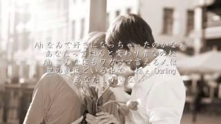 Darling - 西野カナ(フル)