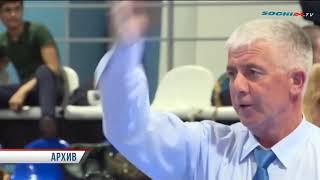 Новости спорта 17 10 19 / Видео