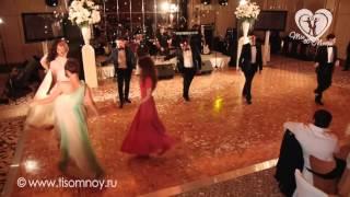 Супер свадебный шоу-танец, с участием друзей молодоженов :: Смотреть обязательно!