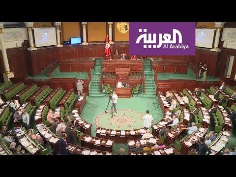 تعديلات على قانون الانتخاب تثير الجدل في تونس  - نشر قبل 6 ساعة