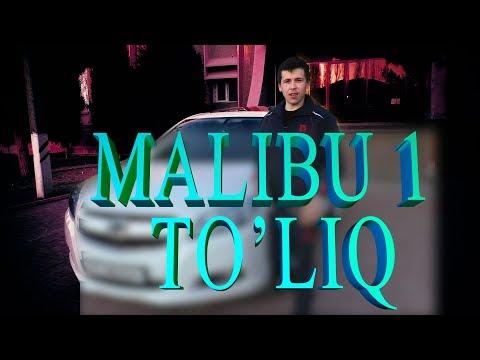 MALIBU 1 TO'LIQ MALUMOTI UZ ABZOR