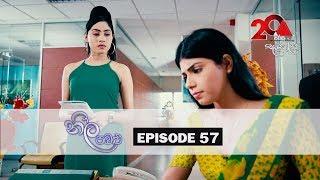 Neela Pabalu Sirasa TV 07th August 2018 Ep 57 [HD] Thumbnail