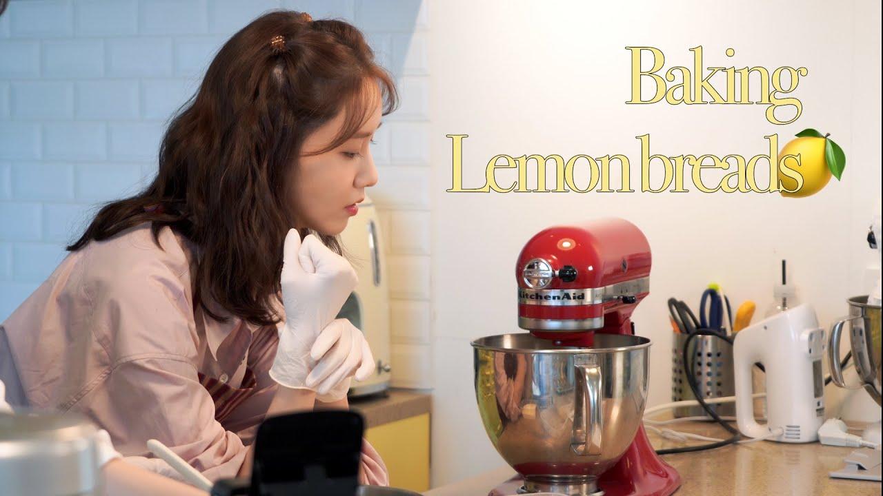 융-티시에👩🏻🍳 | 레몬 케이크 만들었어요🍋 | 베이킹 꿈나무 융