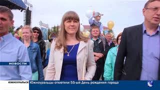 видео Городские новости | Блог Ростова-на-Дону