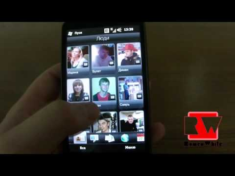 Короткое знакомство с HTC HD2
