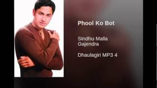 Phool Ko Bot