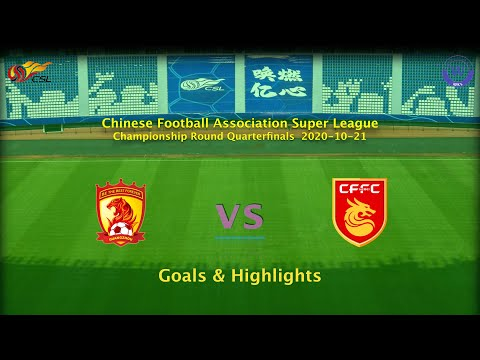 Guangzhou Evergrande Hebei Zhongji Goals And Highlights