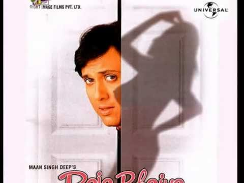 Madhosh Teri Aankhen [Full Song] (HD) With Lyrics - Raja Bhaiya
