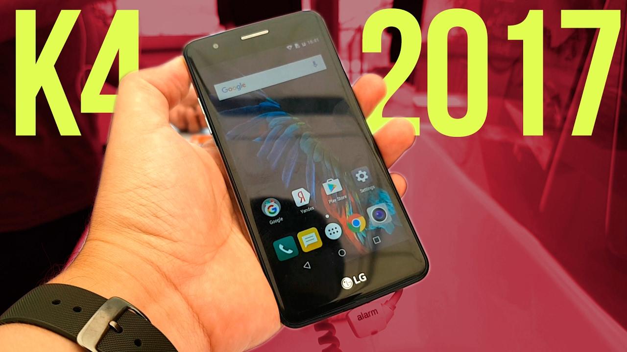 Harga LG K4 (2017) & Spesifikasi September 2019 | Pricebook