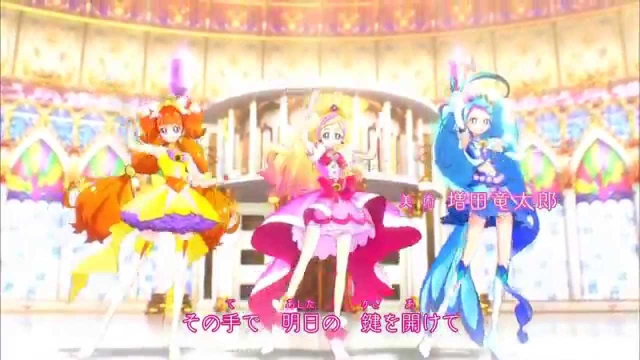 ドリーミング: Go!プリンセスプリキュアED「ドリーミング☆プリンセス