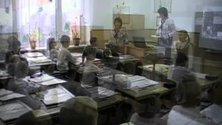 Урок, ФОМ, 4 клас, КЕШ, українська мова