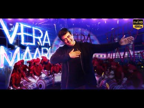 """""""Naanga Vera Maari"""" First Single   Review   Valimai   Ajith   Yuvan   H.Vinoth   Boney Kapoor   HD"""